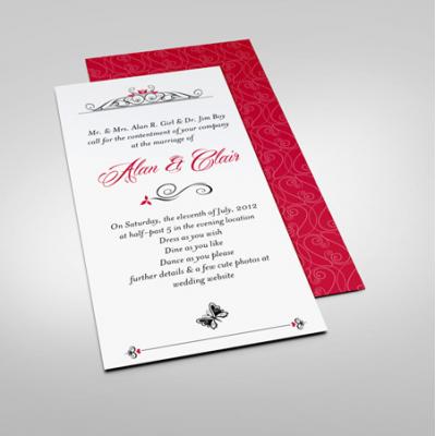 Προσκλήσεις Γάμου, 300gr